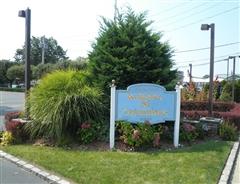 Party City In Oceanside Long Island